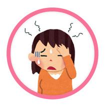 一般内科・生活習慣病・小外科治療・在宅診療・小児診察